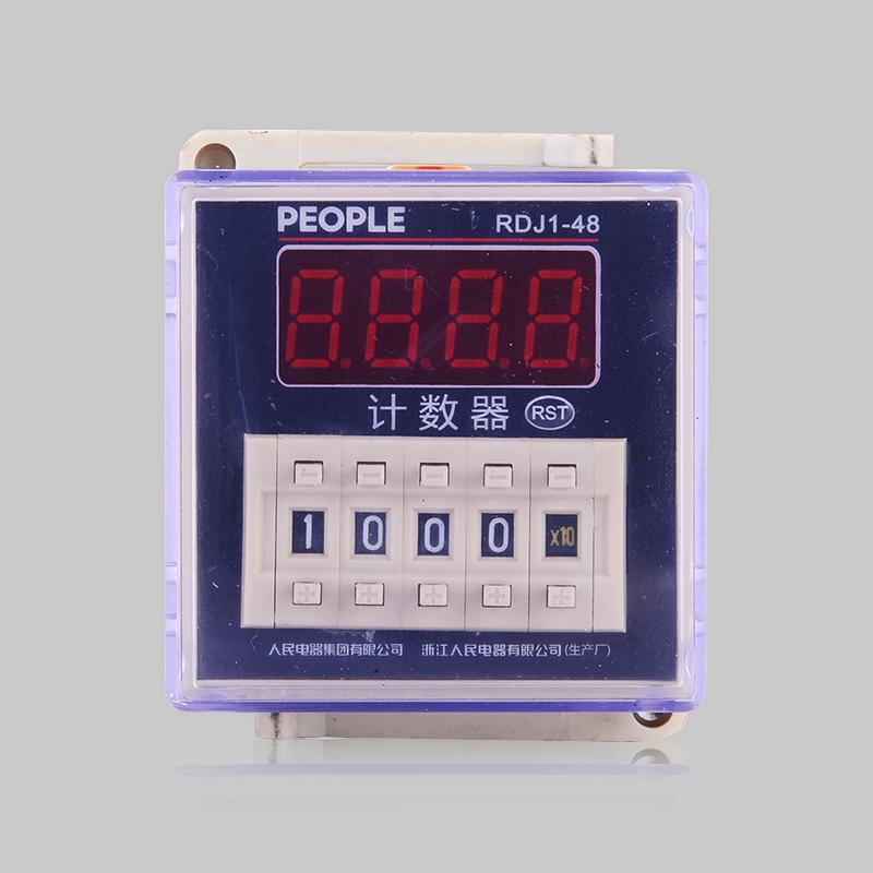人民电器,人民电器集团,人民电器集团有限公司,中国人民电器,RDJ1-48(DH48J) 系列计数器