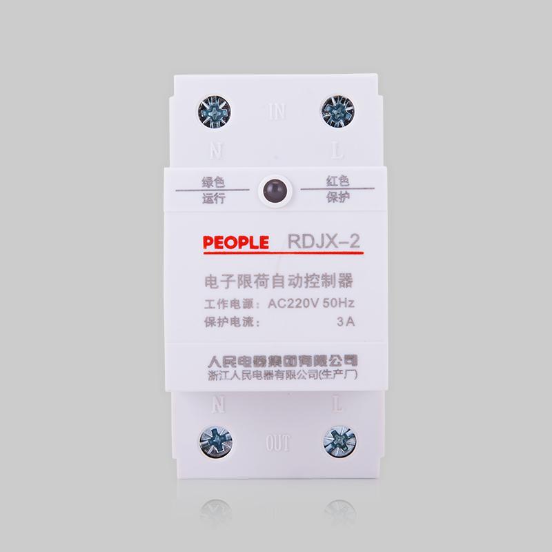 人民电器,人民电器集团,人民电器集团有限公司,中国人民电器,RDJX 系列过欠压保护、电子限荷自动控制器