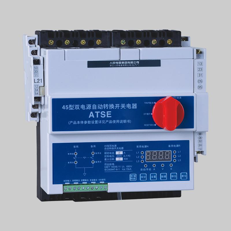 人民电器,人民电器集团,人民电器集团有限公司,中国人民电器,RDCPSS 系列双电源自动转换开关电器