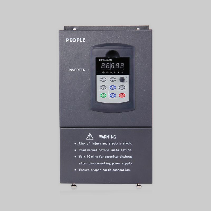 人民电器,人民电器集团,人民电器集团有限公司,中国人民电器,RDI67 系列变频器