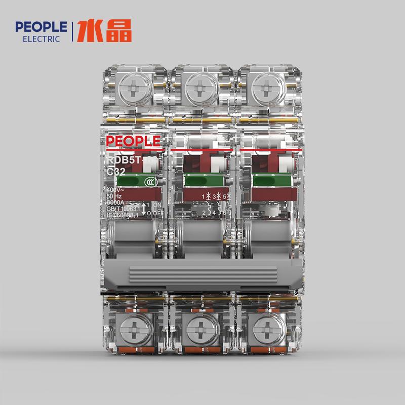 人民电器,人民电器集团,人民电器集团有限公司,中国人民电器,RDB5T系列小型断路器(透明壳)