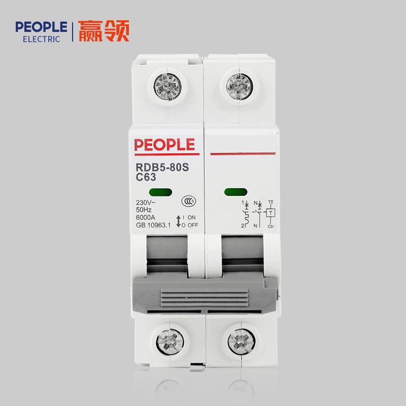 人民电器,人民电器集团,人民电器集团有限公司,中国人民电器,RDB5-80S系列预付费小型断路器