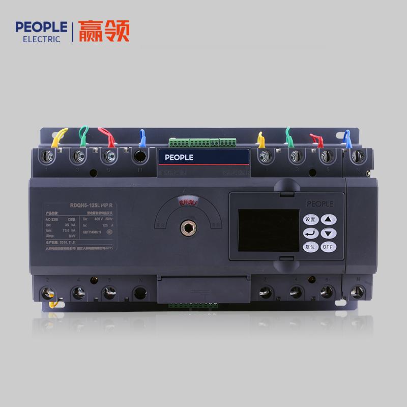 人民电器,人民电器集团,人民电器集团有限公司,中国人民电器,RDQH5系列双电源自动转换开关