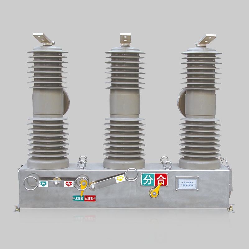 人民电器,人民电器集团,人民电器集团有限公司,中国人民电器,ZW32-24/630-25型户外高压交流真空断路器