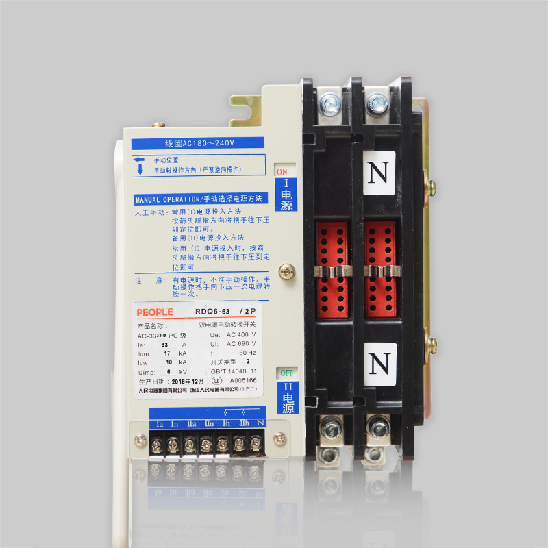 RDQ6 双电源自动转换开关
