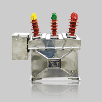 ZW8-12型户外高压交流真空断路器