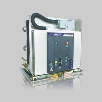ZN73-12(VS1)型户内高压交流真空断路器