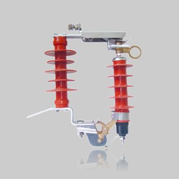 交流高压跌落式(可投式、可卸式)避雷器