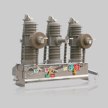 ZW32B-12C户外高压交流自动重合断路器