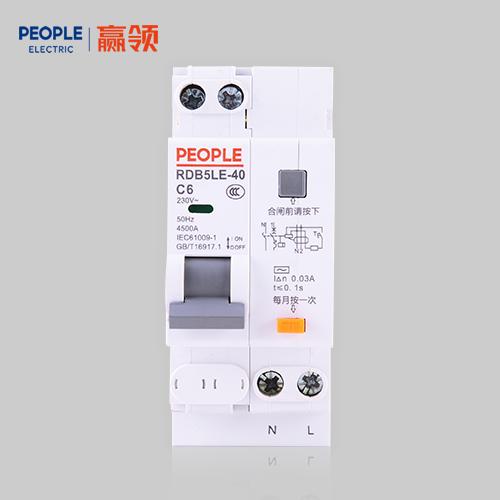 RDB5LE-40系列剩余电流动作断路器