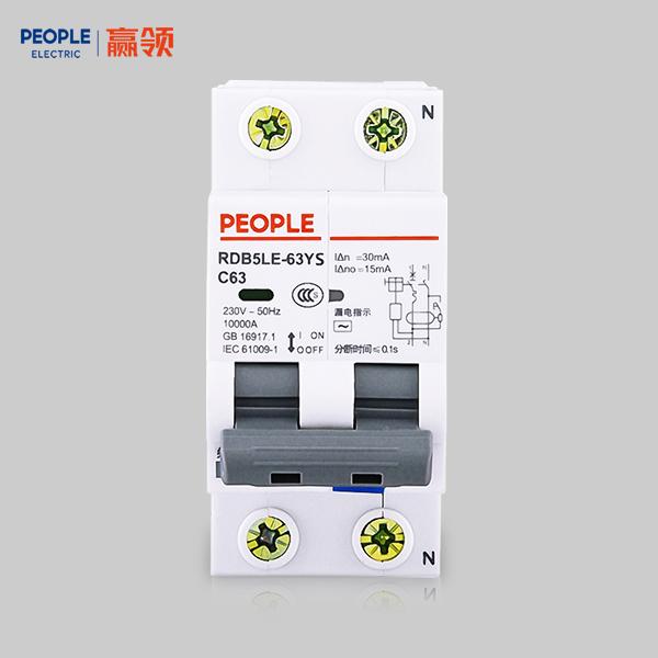 RDB5LE-63YS系列一体式预付费剩余电流动作断路器