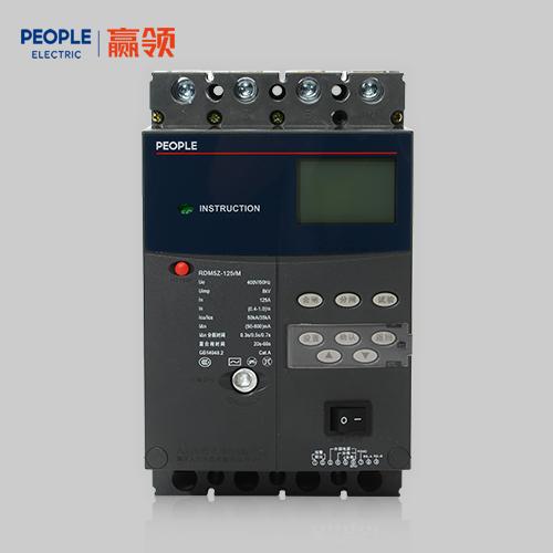 人民电器,人民电器集团RDM5Z系列剩余电流保护断路器