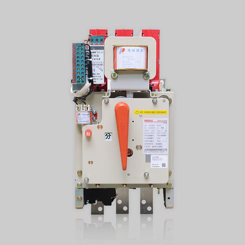DW15-630万能式断路器