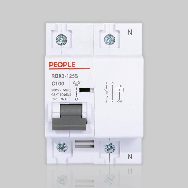 RDX2-125S分励脱扣断路器