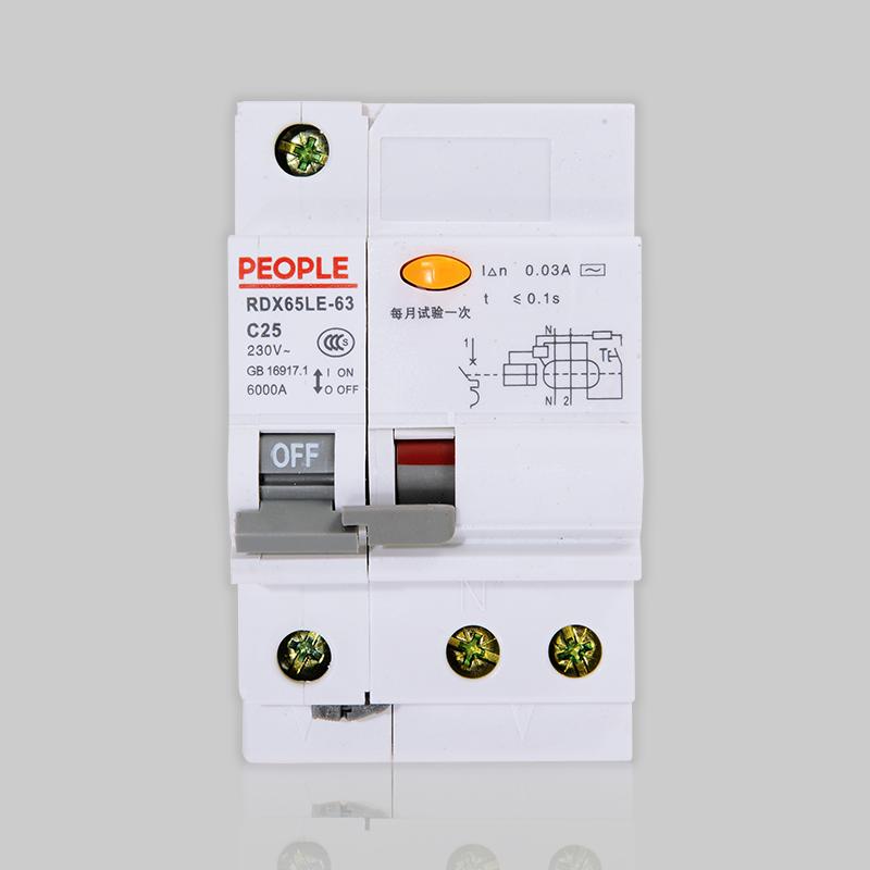 RDX65LE-63 系列剩余电流动作断路器