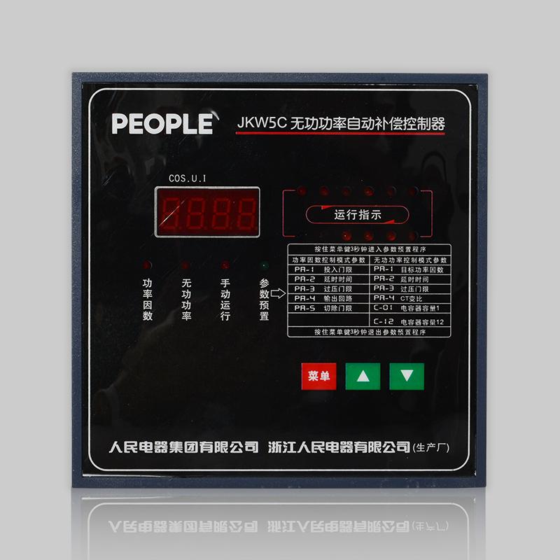 JKW5C无功功率自动补偿控制器
