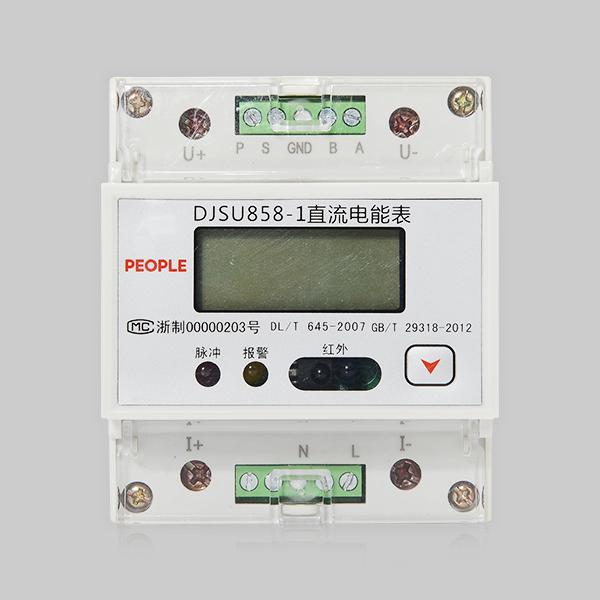 DJZ858/U 型直流智能电能表