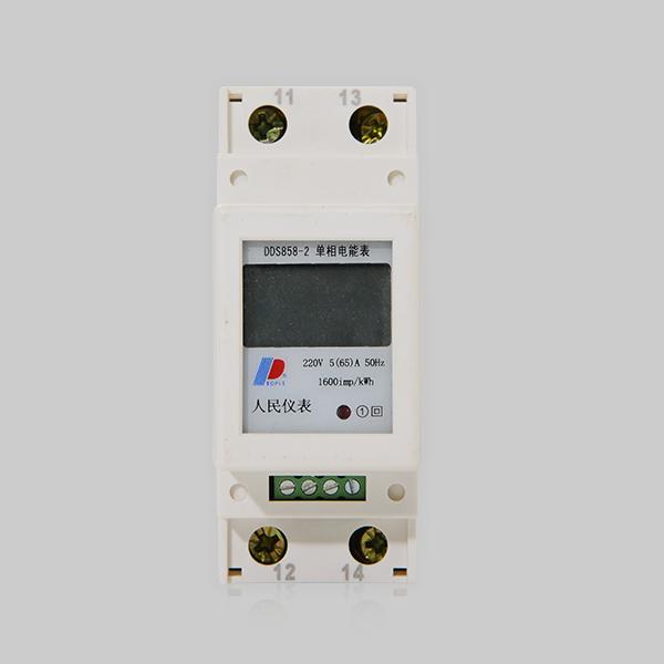DDS858-2 单相电子式电能表(导轨式 )