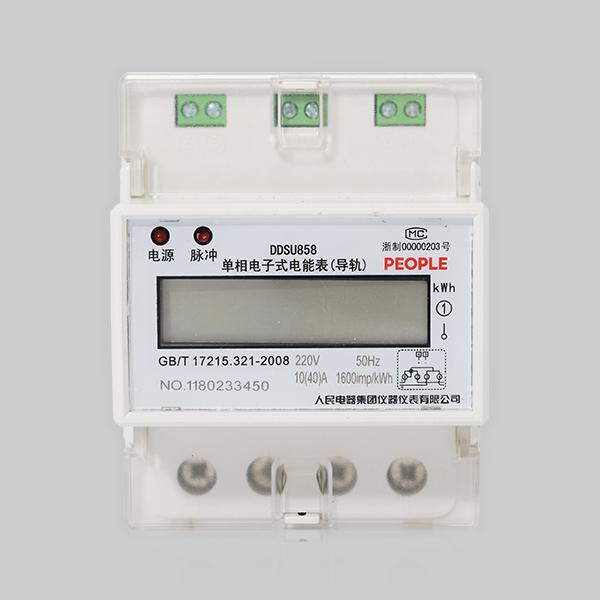 人民电器,人民电器集团DDSU858 单相电子式电能表(导轨式 ) 系列