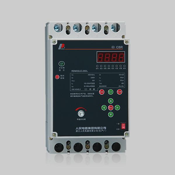 RDM32LE系列智能漏电断路器