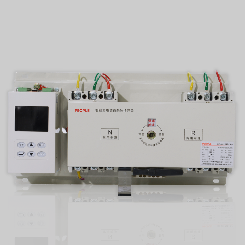 RDQH Series Automatic transfer switch