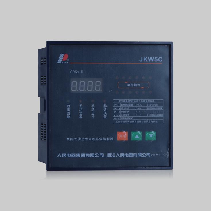 JKW5C無功功率自動補償控制器
