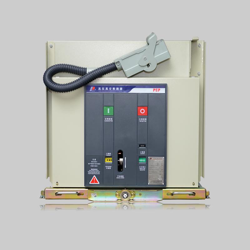 ZN73M-12户内永磁式高压交流真空断路器