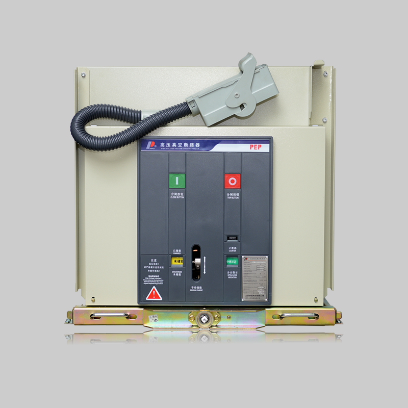 ZN73M-12戶內永磁式高壓交流真空斷路器