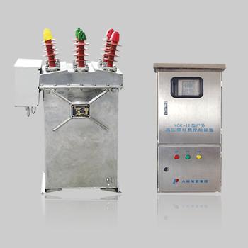 ZW8-12(YZD)户外高压预付费控制断路器