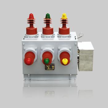 ZW10-12型户外高压交流真空断路器