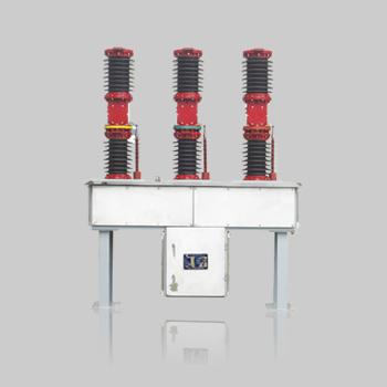 ZW7-40.5型户外高压交流真空断路器