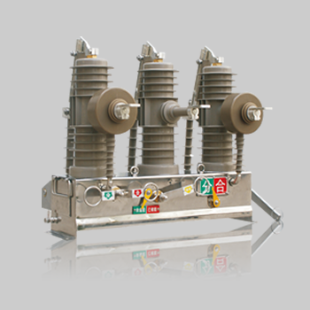 ZW32B-12F型户外交流高压分界真空断路器