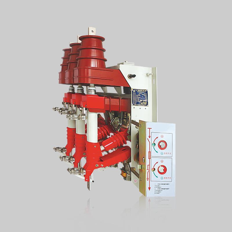 FN12-12型戶內高壓交流負荷開關/FNR12-12戶內高壓負荷開關一熔斷器組合電器