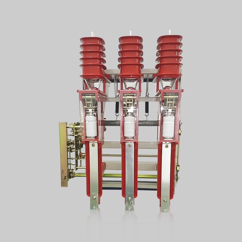 FZN25A-12D户内高压交流真空负荷开关/FZRN25A-12D户内高压交流真空负荷开关一熔断器组合电器