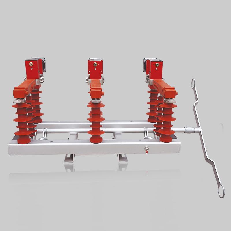 FZW32-12戶外高壓交流真空隔離負荷開關