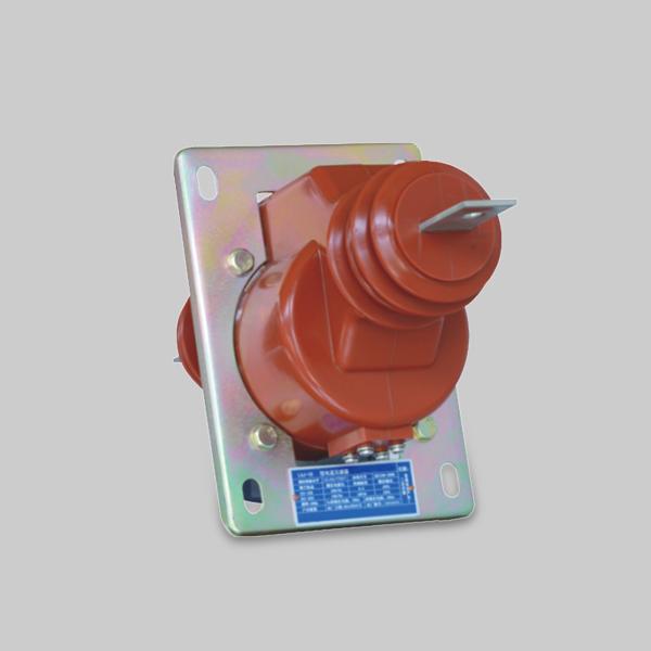 浙江人民電器,人民電器LA(J)-10Q穿墻式澆注絕緣電流互感器