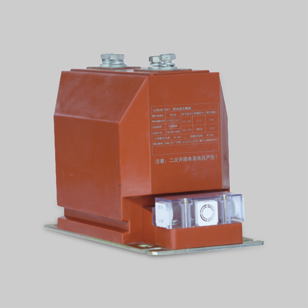 LZZBJ9-10A、A1G、A2G支柱式全封闭浇注绝缘电流互感器