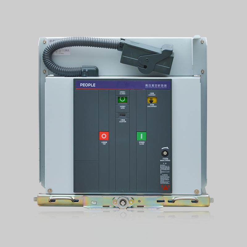 ZN73S-12戶內固封式高壓交流真空斷路器