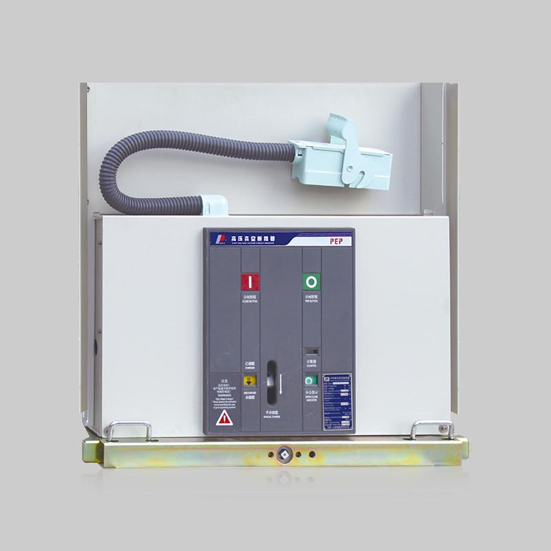 ZN73S-24型戶內高壓交流真空斷路器