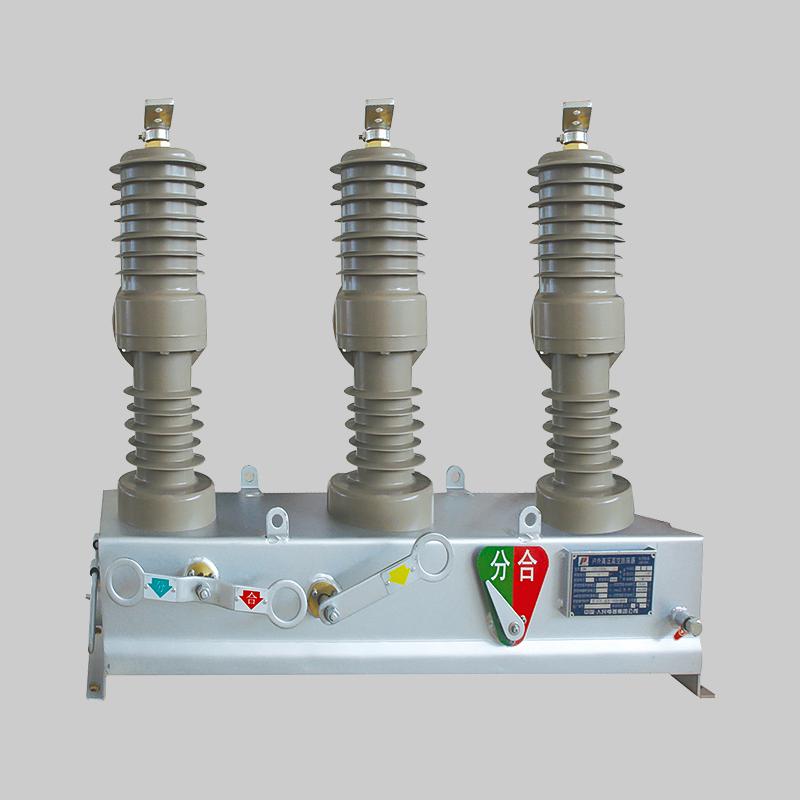 ZW32-12型戶外高壓交流真空斷路器