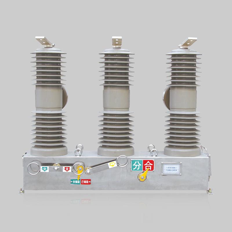 ZW32-24C户外高压交流自动重合断路器