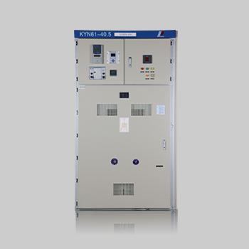KYN61—40.5型铠装移开式交流金属封闭开关设备