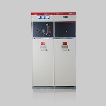 XGN15-12(L·R)箱型固定式户内交流金属封闭开关设备