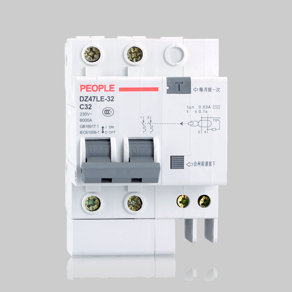 DZ47LE-32、63 系列剩余电流动作断路器