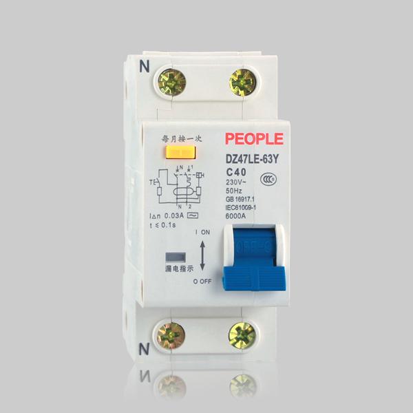 DZ47LE-63Y 系列剩余电流动作断路器