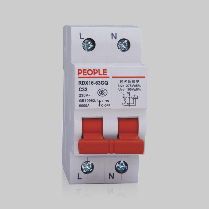 RDX16-63GQ过欠压保护小型断路器