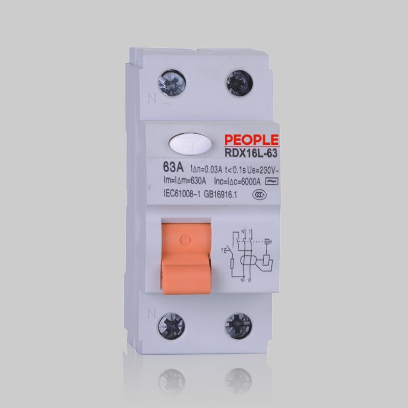 RDX16L-63 系列剩余电流动作断路器