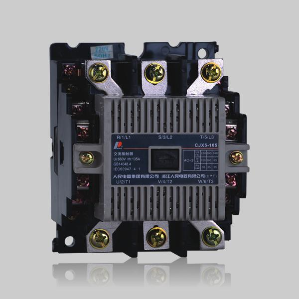 CJX5系列交流接触器