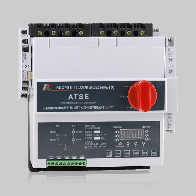 RDCPSS Automatic Transfer Switch