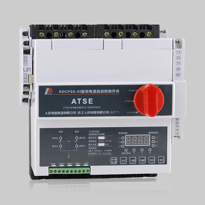 RDCPSS 系列双电源自动转换开关电器